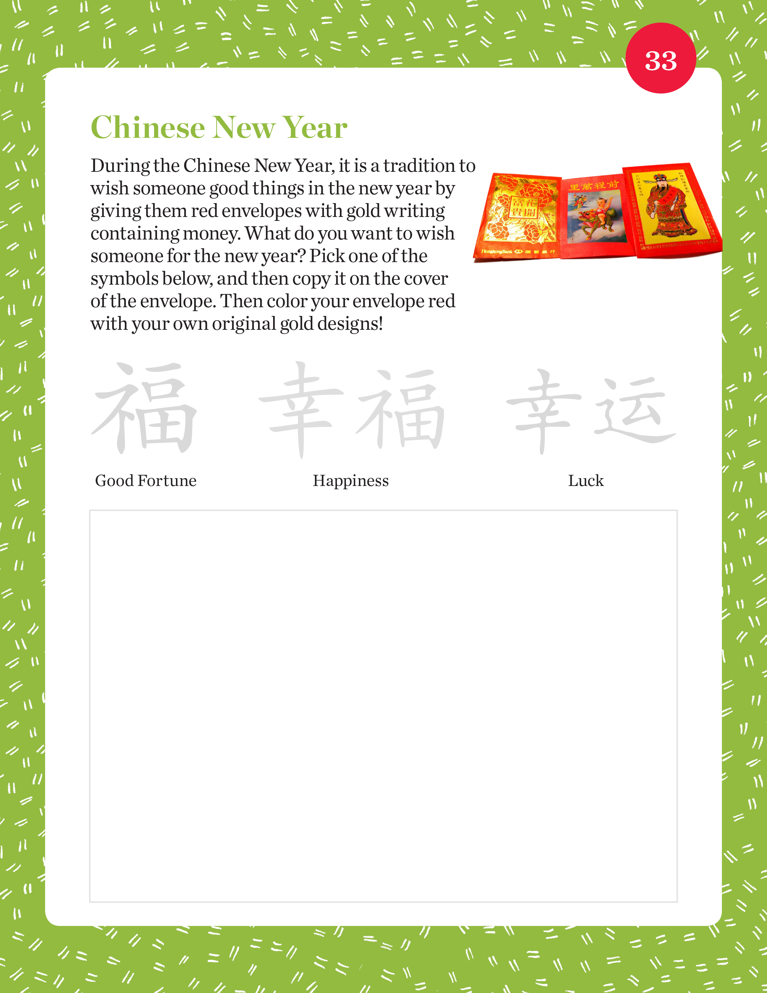 Chinese New Year student activity