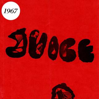 monk juice 1967